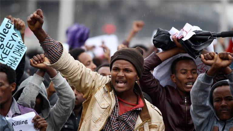 Banaanbax Oromo