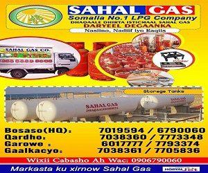 Sahal Gas