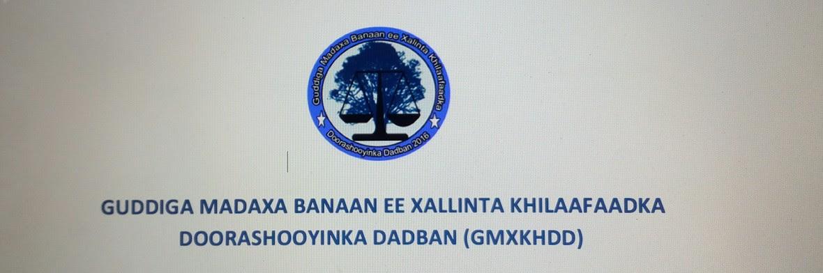 Guddiga madaxa-banaan ee xalinta khilaafaadka doorashooyinka dadban ee Soomaaliya. [Sawirka: snapshoot]