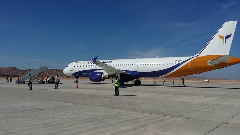 Plane carrying former Puntland President's body arrives in Bosaso. [Photo: Puntland Mirror]