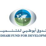 Sanduuqa Horumarinta Abu Dhabi oo deeq dhan $89.8 milyan ugu deeqay Soomaaliya