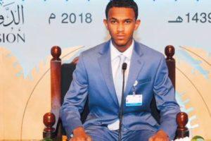 Somali-American ku guuleystay tartanka caalamiga ah ee Quraanka akhriska
